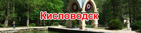 Перекидной календарь на 2016 psd