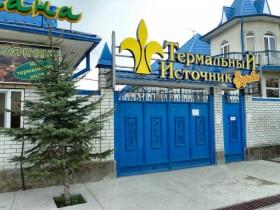 Суворовские ванны